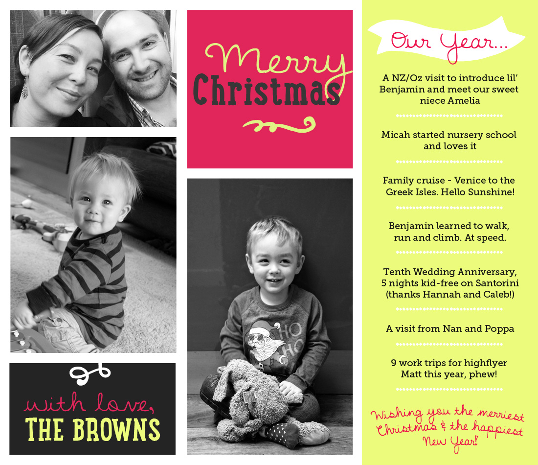 brown_christmas_2014
